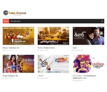 tamilrasigan-movie-download