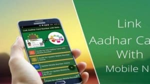 Link-Mobile-Number-to Aadhar-Card-Online