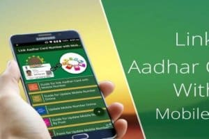 Link-Mobile-Number-to-Aadhar-Card-Online